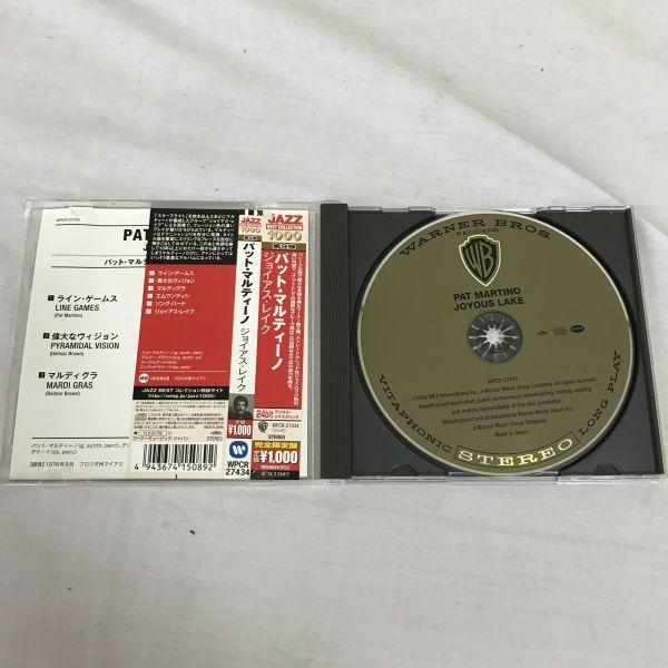 帯付き★PAT MARTINO パット・マルティーノ JOYOUS LAKE ジョイアス・レイク CD 送料185円_画像7