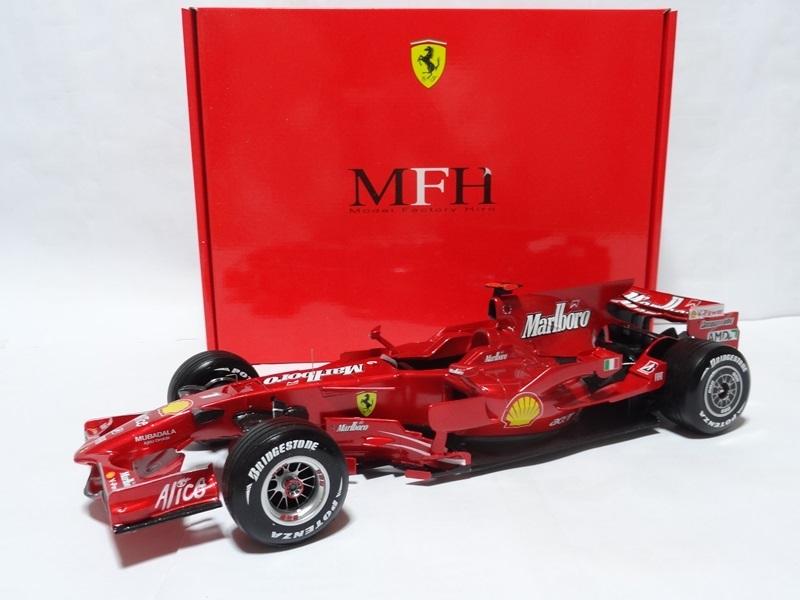 1/12 フェラーリ F2008 Ver.A 完成品 MFH