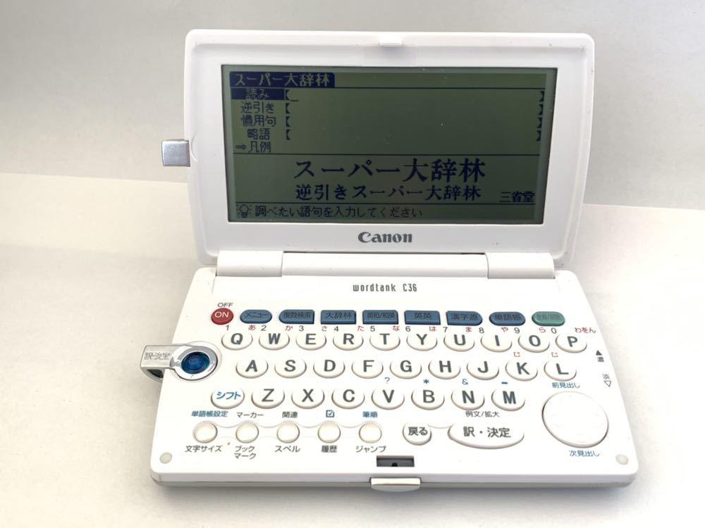 ◆Canon electronic dictionary wordtank C36◆3755