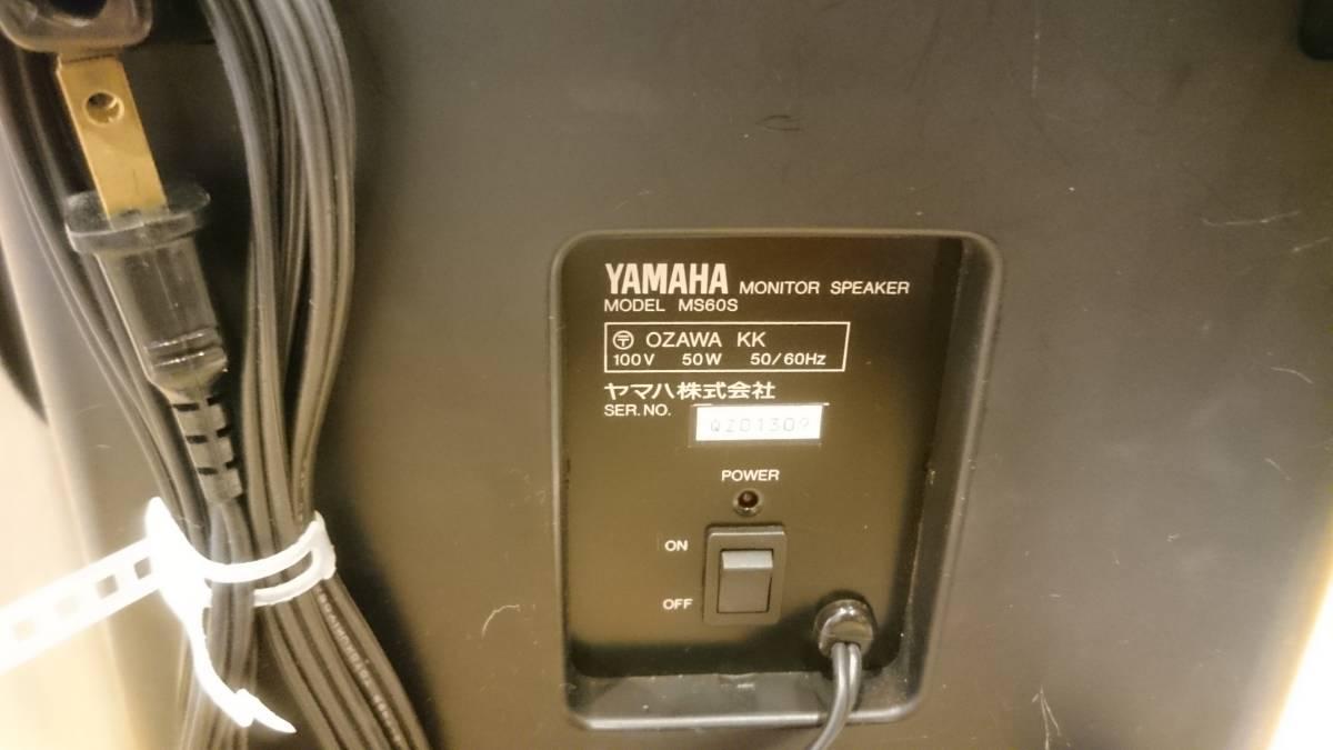 エッジ張替え済みです。 YAMAHA ヤマハ MS60S _画像4