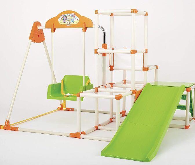 おりたたみロングスロープ キッズパークSP こども 室内 ジャングルジム ブランコ すべり台 おもちゃ おりたたみ 収納 運動