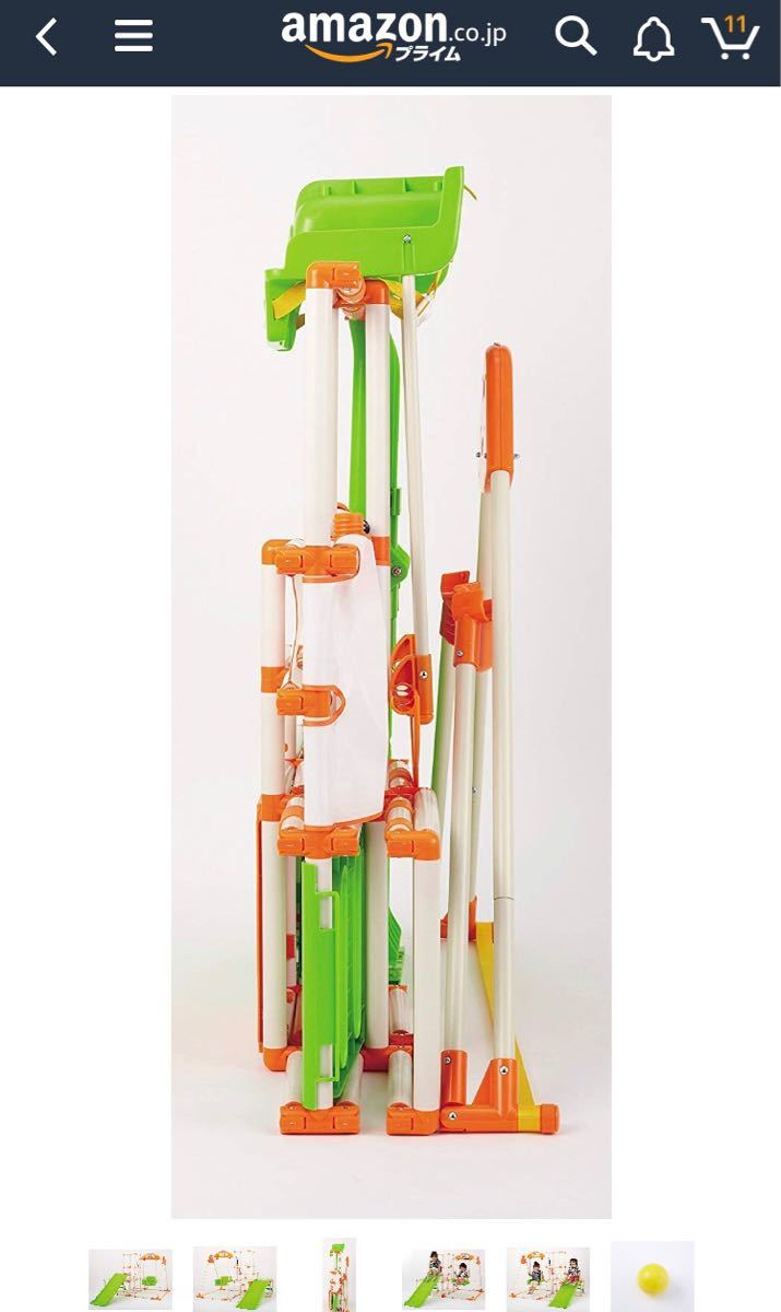 おりたたみロングスロープ キッズパークSP こども 室内 ジャングルジム ブランコ すべり台 おもちゃ おりたたみ 収納 運動_画像2