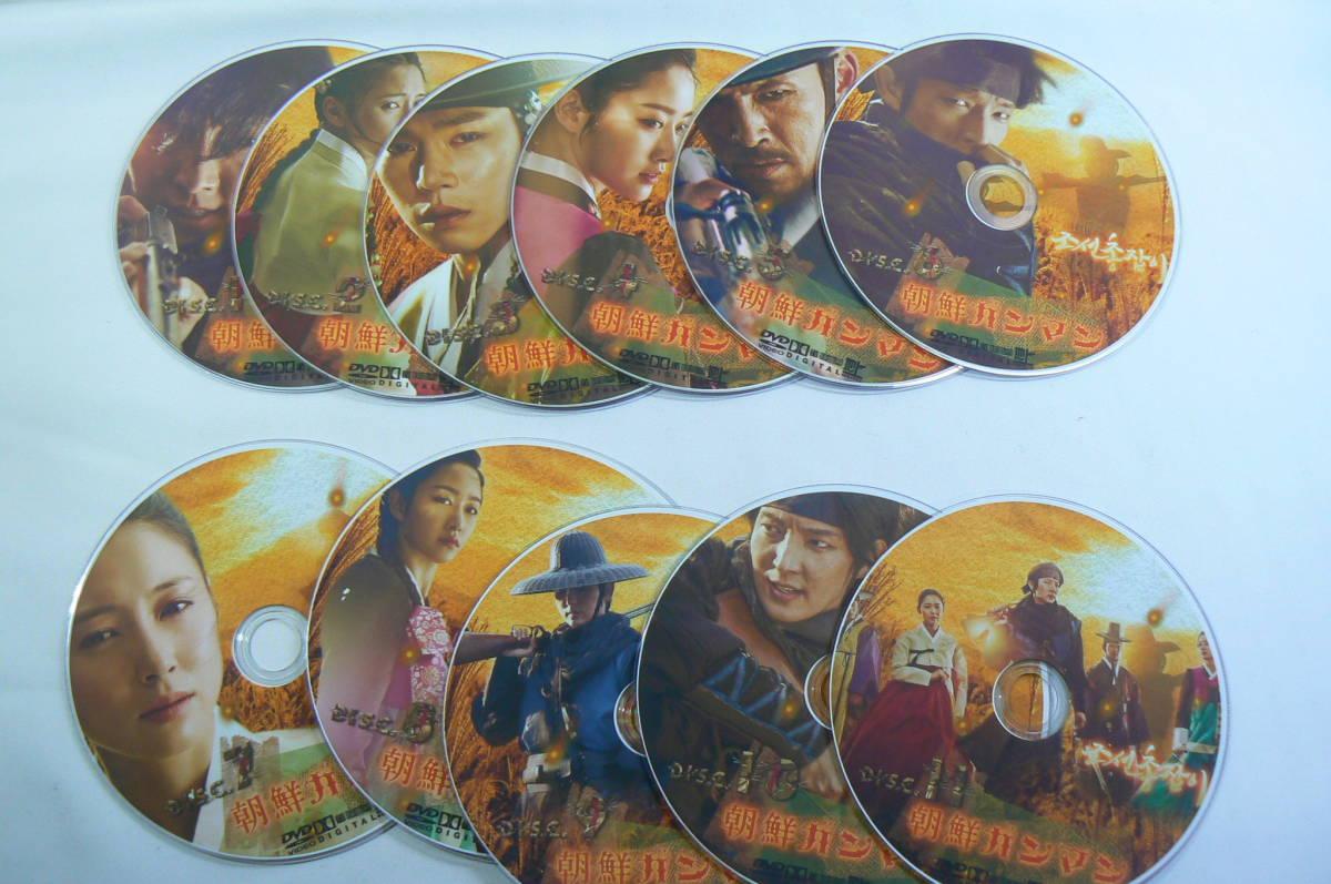 韓国ドラマ 朝鮮・ガンマン 11枚組DVD 全話 (22話です)