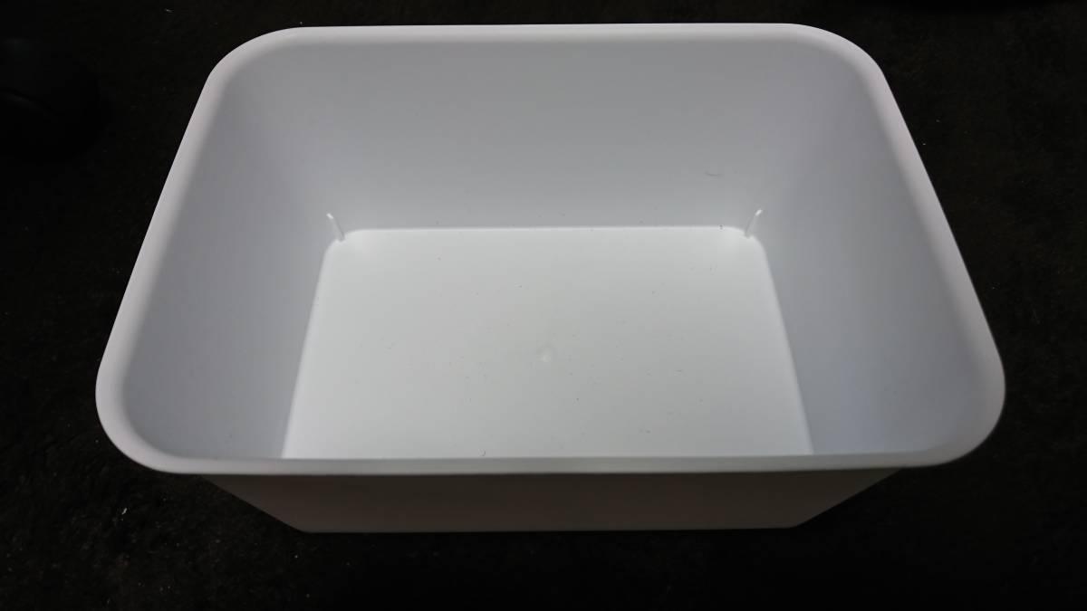 めだか メダカ 飼育 容器 白 3個セット 未使用品_3個セット