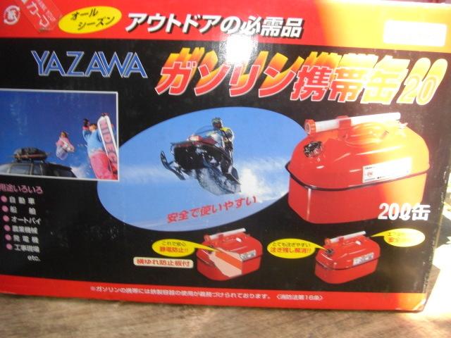 YAZAWA ガソリン携行缶_画像4