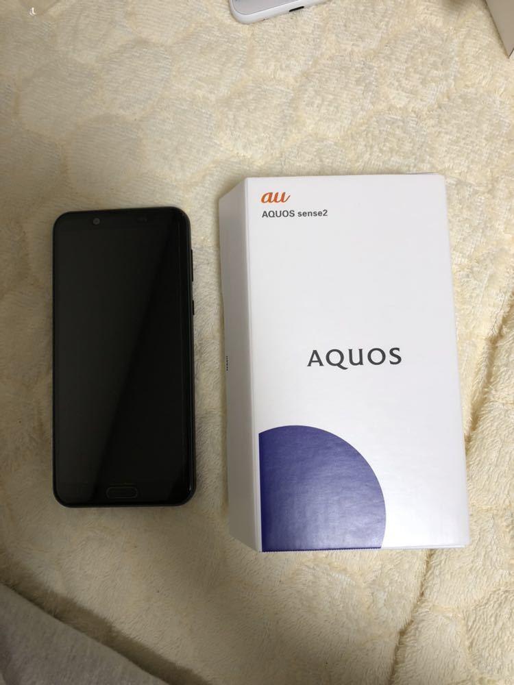 新品未使用 AQUOS sense2 SHV43 黒 au SIMロック解除済 1円~売り切り