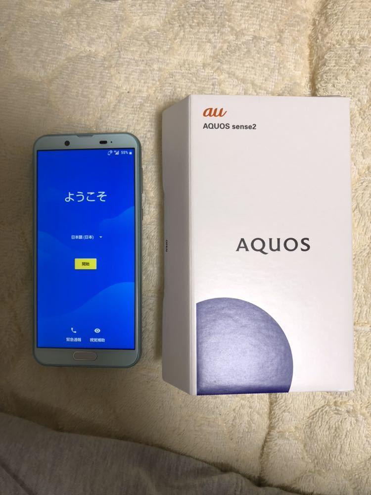 新品未使用 AQUOS sense2 SHV43 グリーン au SIMロック解除済 1円~売り切り