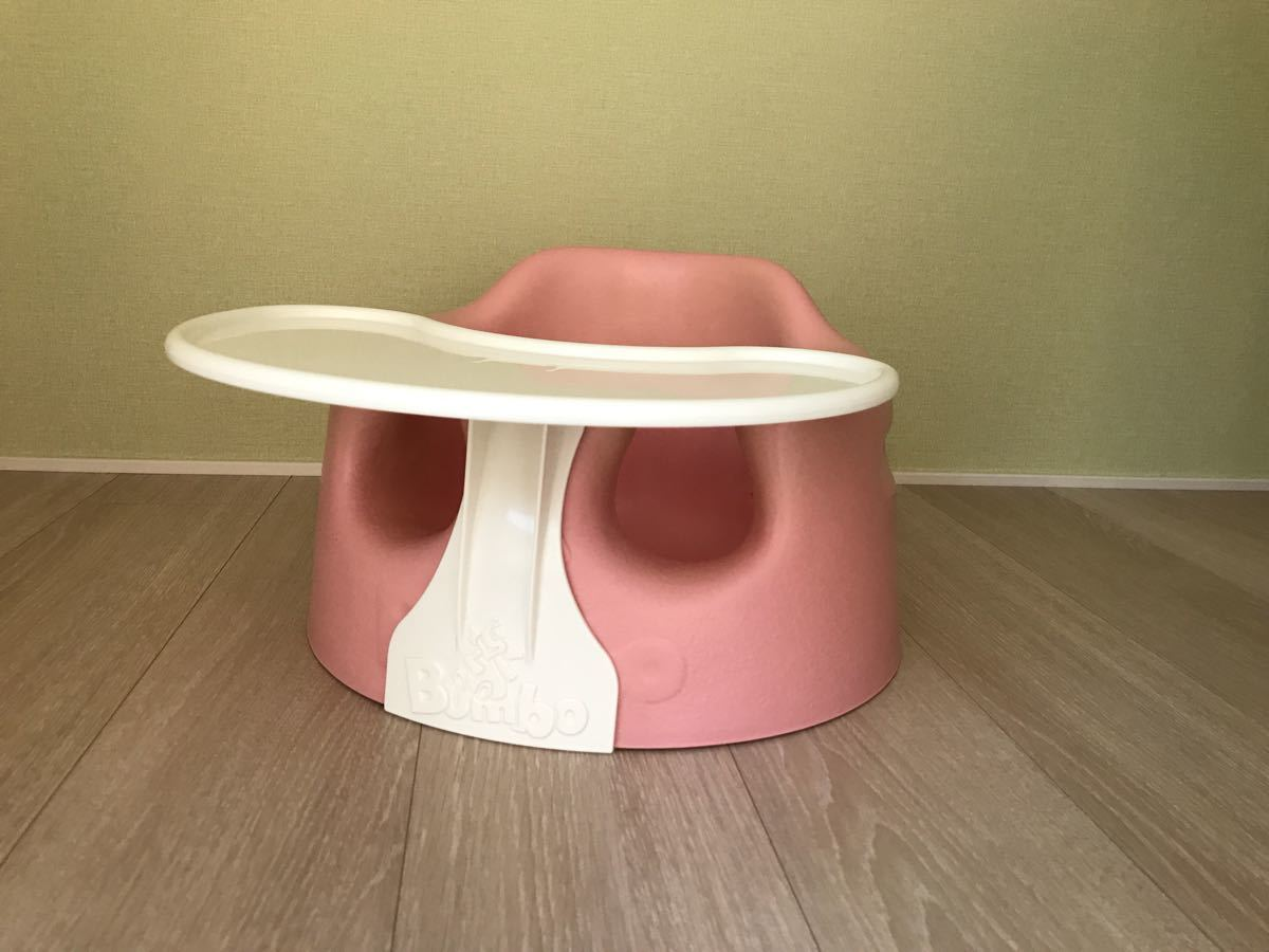 ☆美品★送料込み★バンボ (Bumbo) ピンク ベビーソファ テーブル付き です