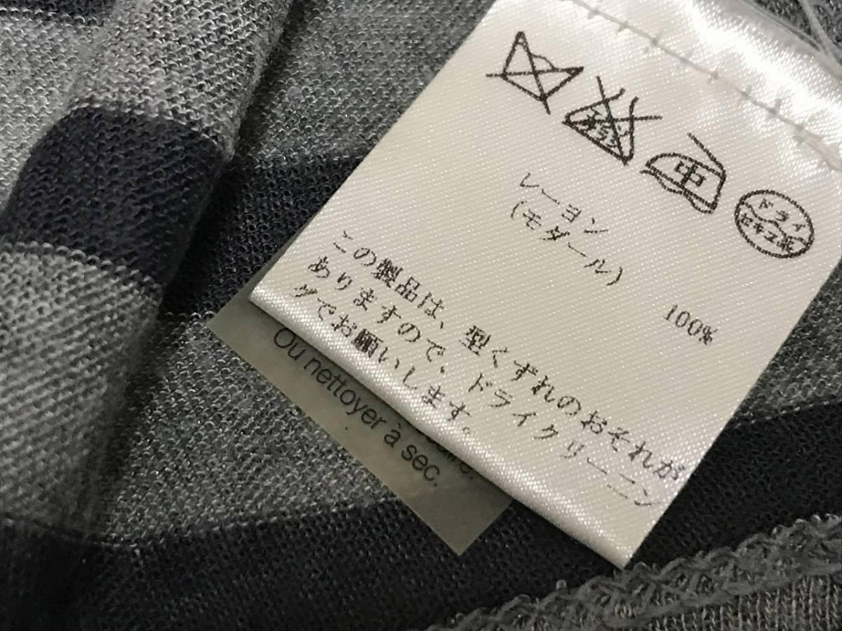 正規 T by Alexander Wang 半袖Tシャツ ボーダー XS カットソー エストネーション アレキサンダーワン 1904-124_画像2