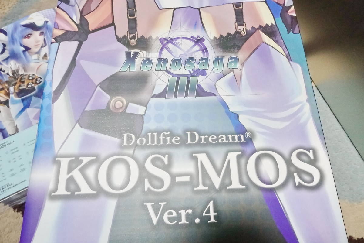 新品 ボークス 限定 DD  ドルフィードリーム KOS-MOS Ver.4 ゼノサーガ エピソードIII Xenosaga Ⅲ  バルカン付き 1円~_画像2