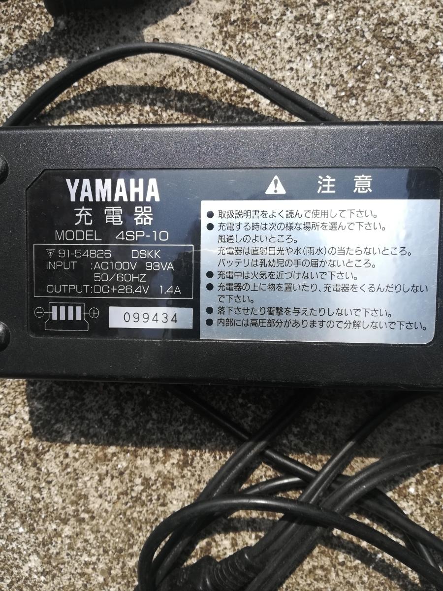 ヤマハ PASS 初代 電動アシスト自転車 ジャンク品_画像9