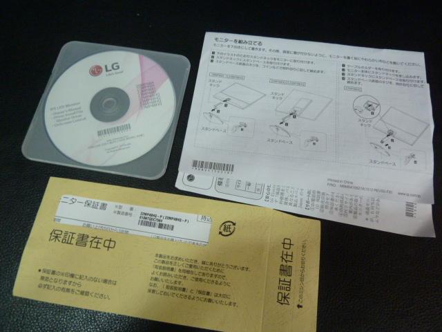 LG モニター ディスプレイ 22MP48HQ 21.5インチ 動作品 モニターアーム付き ※台座欠品 【3104071044/I-4】_画像6