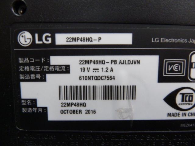 LG モニター ディスプレイ 22MP48HQ 21.5インチ 動作品 モニターアーム付き ※台座欠品 【3104071044/I-4】_画像3