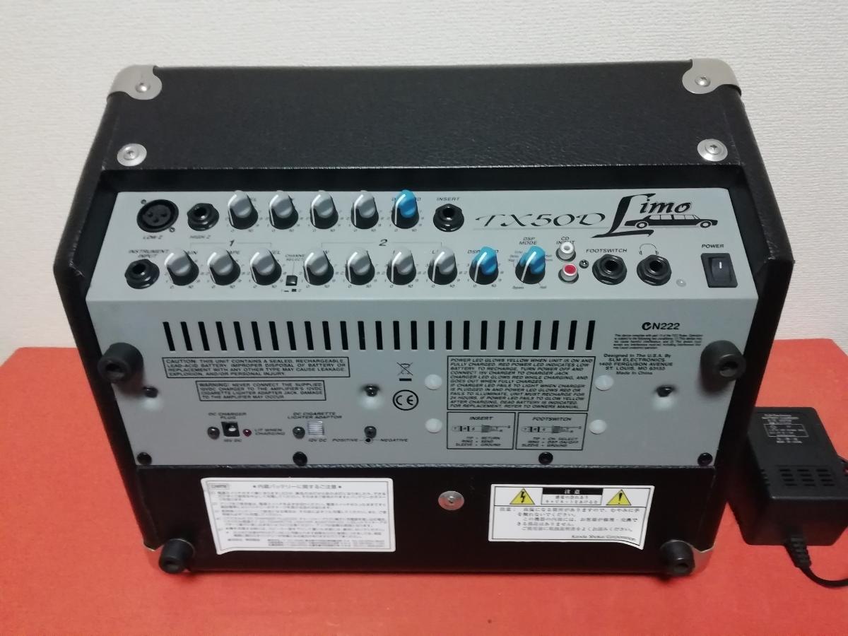 CRATE TX50D Limo/充電式 動作OK バッテリー新品 路上 ウッドキャビタイプ_画像5
