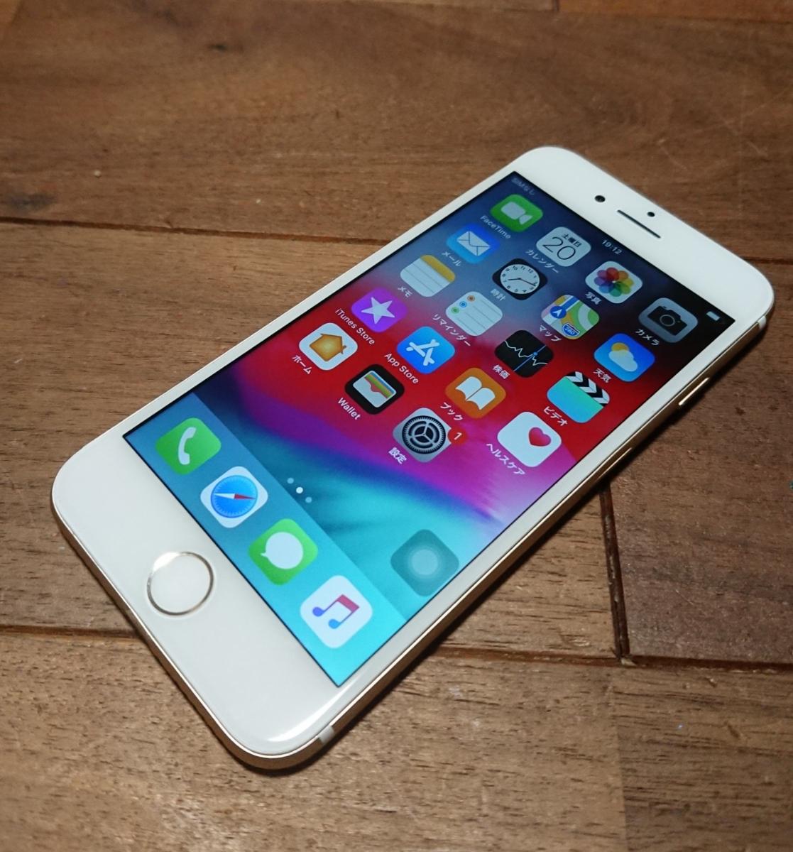 ①【送料無料】動作品液晶綺麗iPhone7本体128GBゴールドSoftBank白ロム【ジャンク品1円スタート】