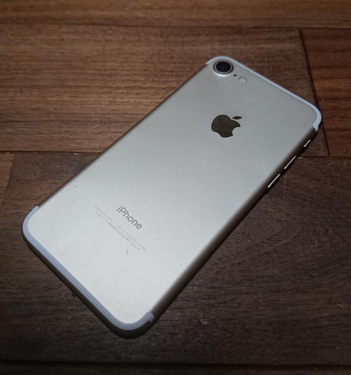 ①【送料無料】動作品液晶綺麗iPhone7本体128GBゴールドSoftBank白ロム【ジャンク品1円スタート】_画像4