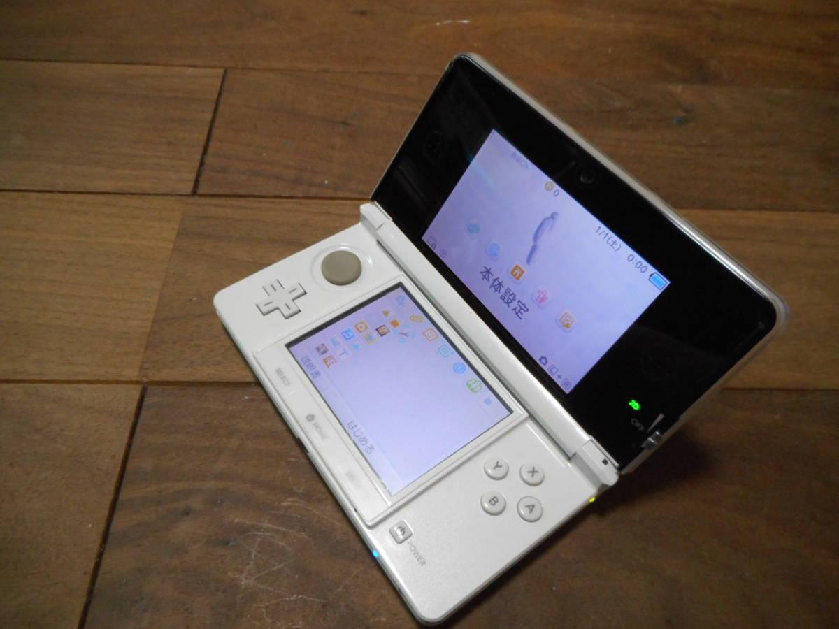 ①【送料無料】完動品液晶綺麗3DS本体アイスホワイトVer9.4.0-21J【動作確認済み1円スタート】
