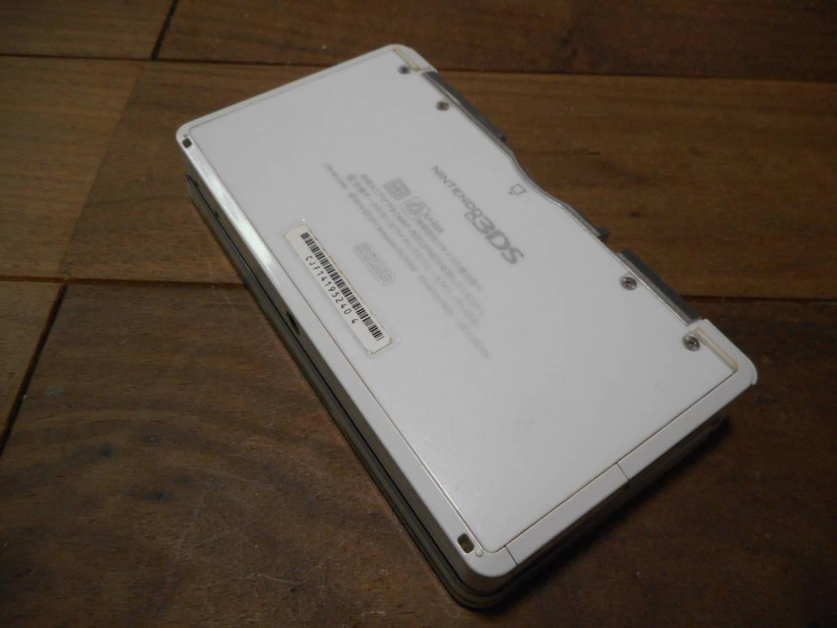 ①【送料無料】完動品液晶綺麗3DS本体アイスホワイトVer9.4.0-21J【動作確認済み1円スタート】_画像3