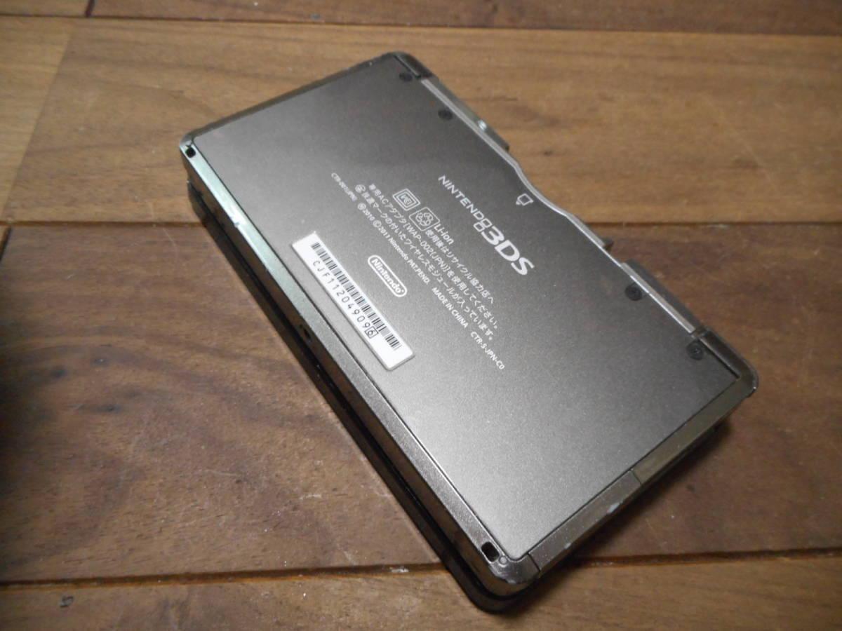 ②【送料無料】完動品3DS本体コスモブラックVer11.0.0-33J【動作確認済み1円スタート】_画像3