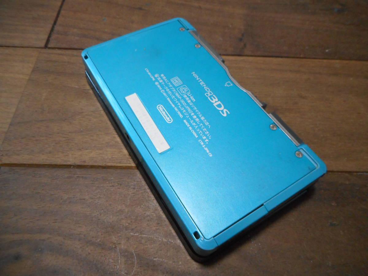①【送料無料】完動品液晶綺麗3DS本体アクアブルーVer9.9.0-26J【動作確認済み1円スタート】_画像3