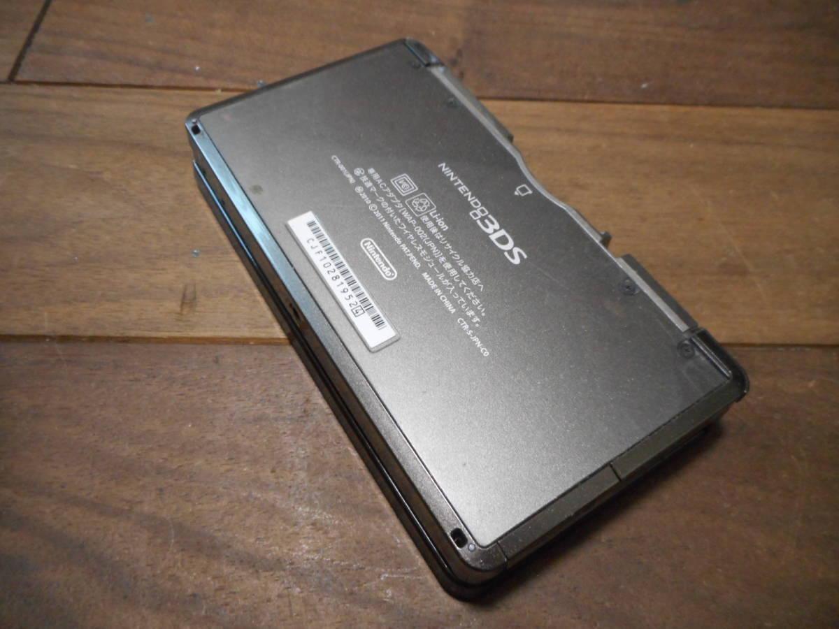 ④【送料無料】完動品3DS本体コスモブラックVer11.9.0-42J【動作確認済み1円スタート】_画像3