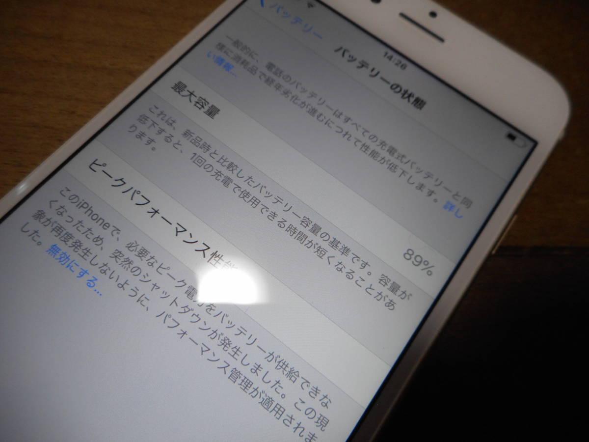 ①【送料無料】完動品iPhone6本体16GBゴールドSoftbank白ロム判定〇【動作確認済み1円スタート】_画像3