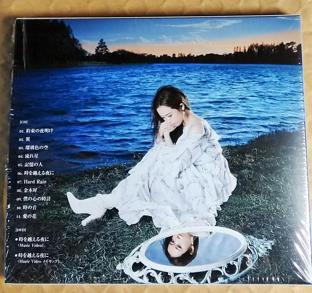 ■大阪会場限定ポスター付 Wakana CD+DVD 初回限定盤A 美品 Kalafina_画像3
