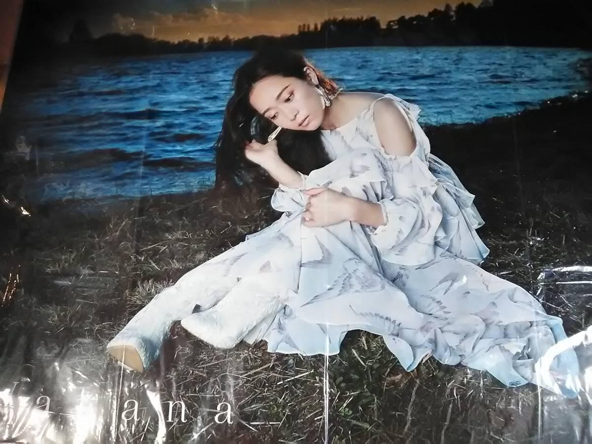 ■大阪会場限定ポスター付 Wakana CD+DVD 初回限定盤A 美品 Kalafina_画像5