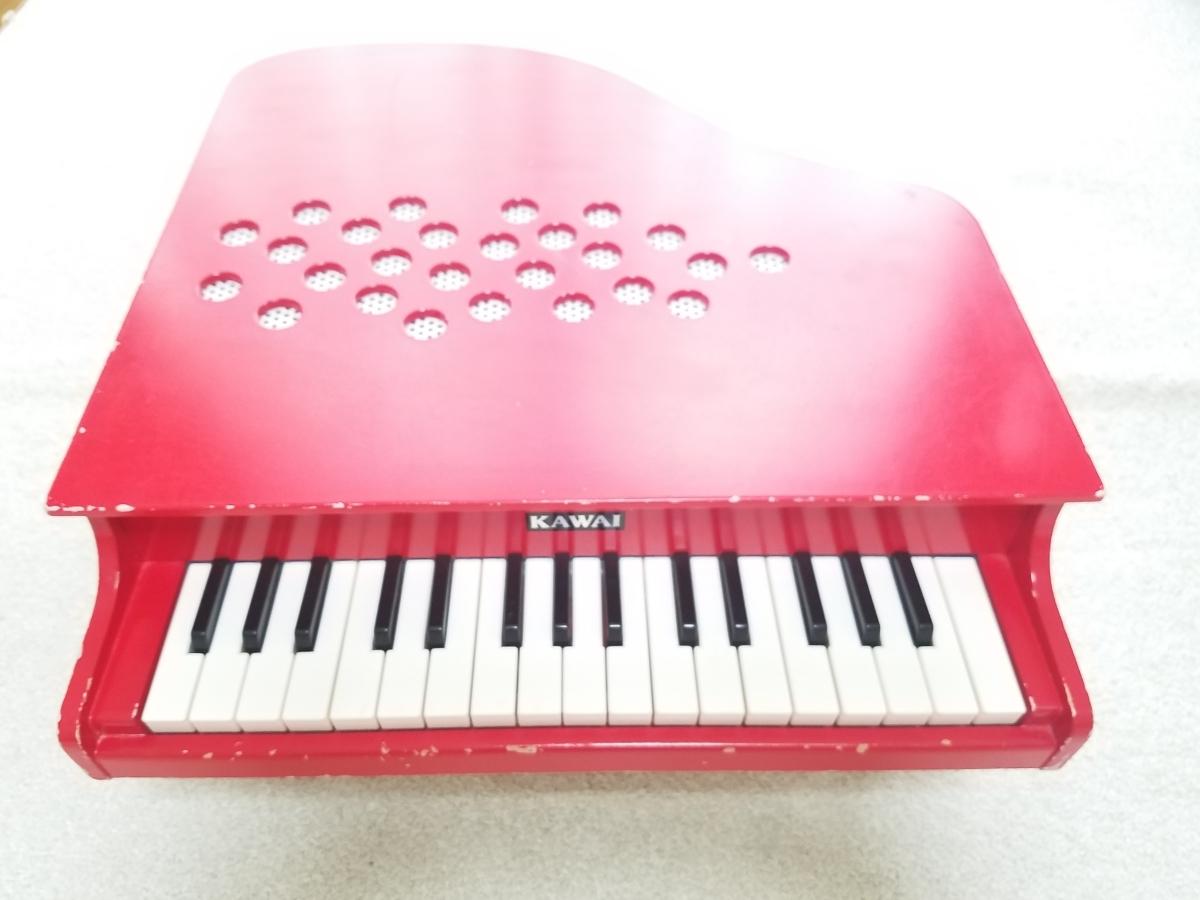 【送料込み】中古KAWAIミニピアノ カワイ