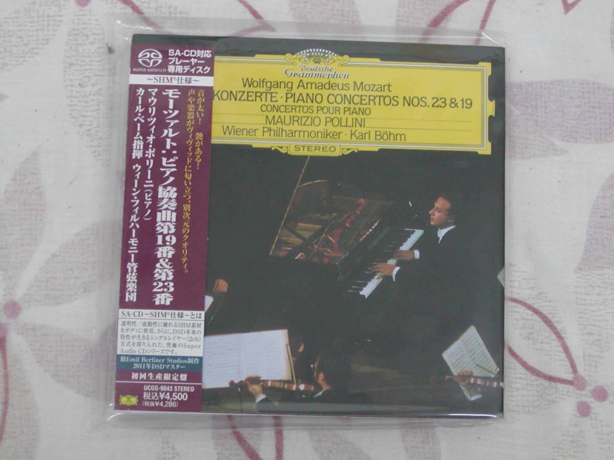 【未開封新品】 SACD SHM モーツァルト ピアノ協奏曲 23&19 / ポリーニ シングルレイヤー 紙ジャケ