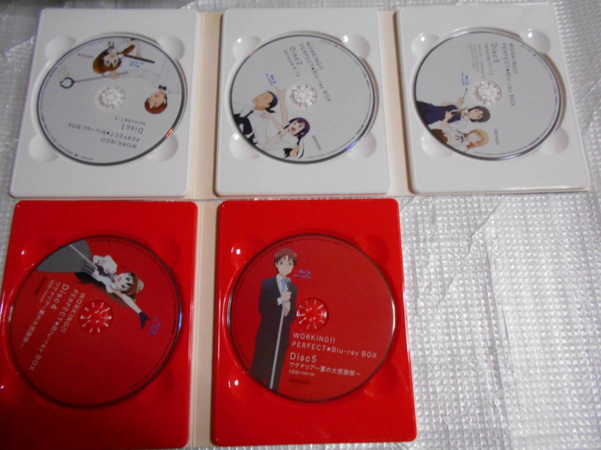 (Blu-ray)WORKING!! PERFECT BD-BOX  _画像3