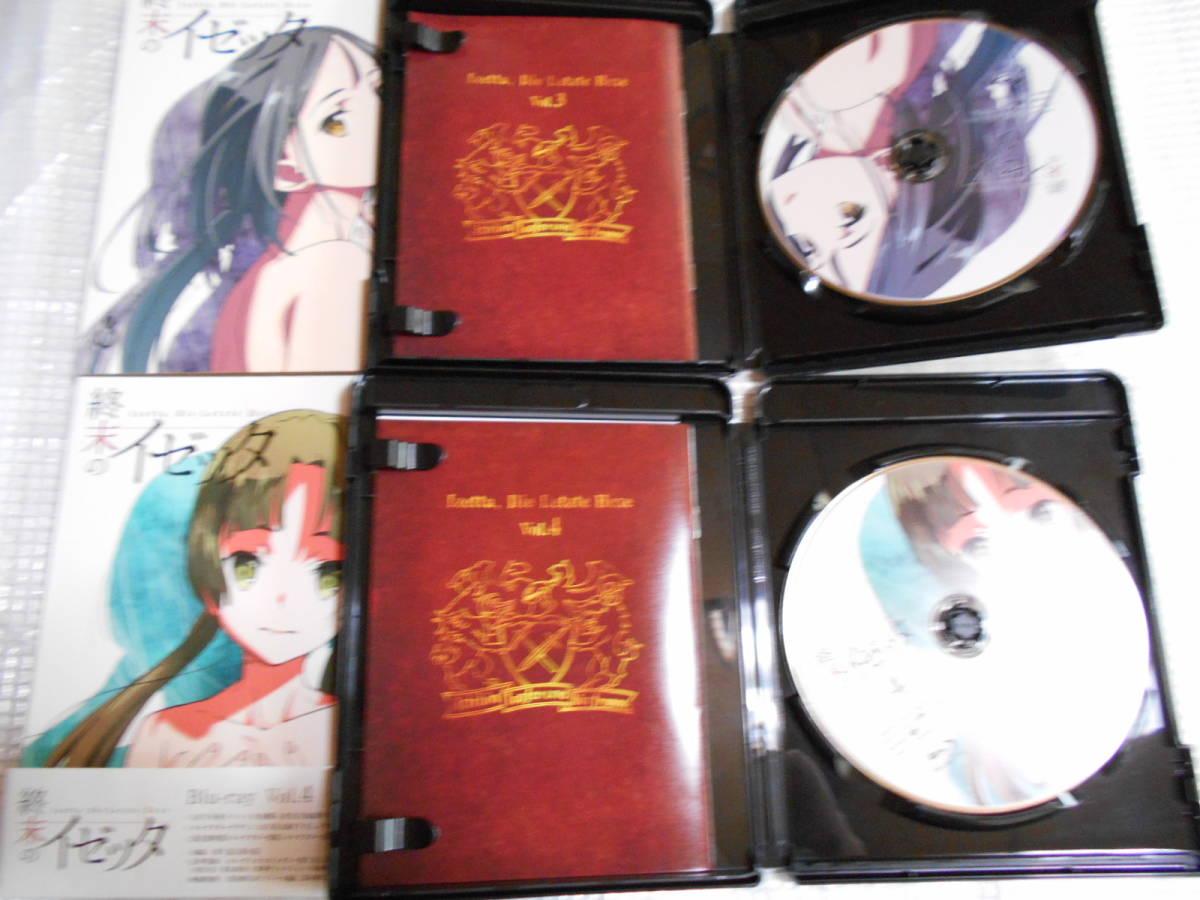 (Blu-ray)終末のイゼッタ 全6巻セット_画像3