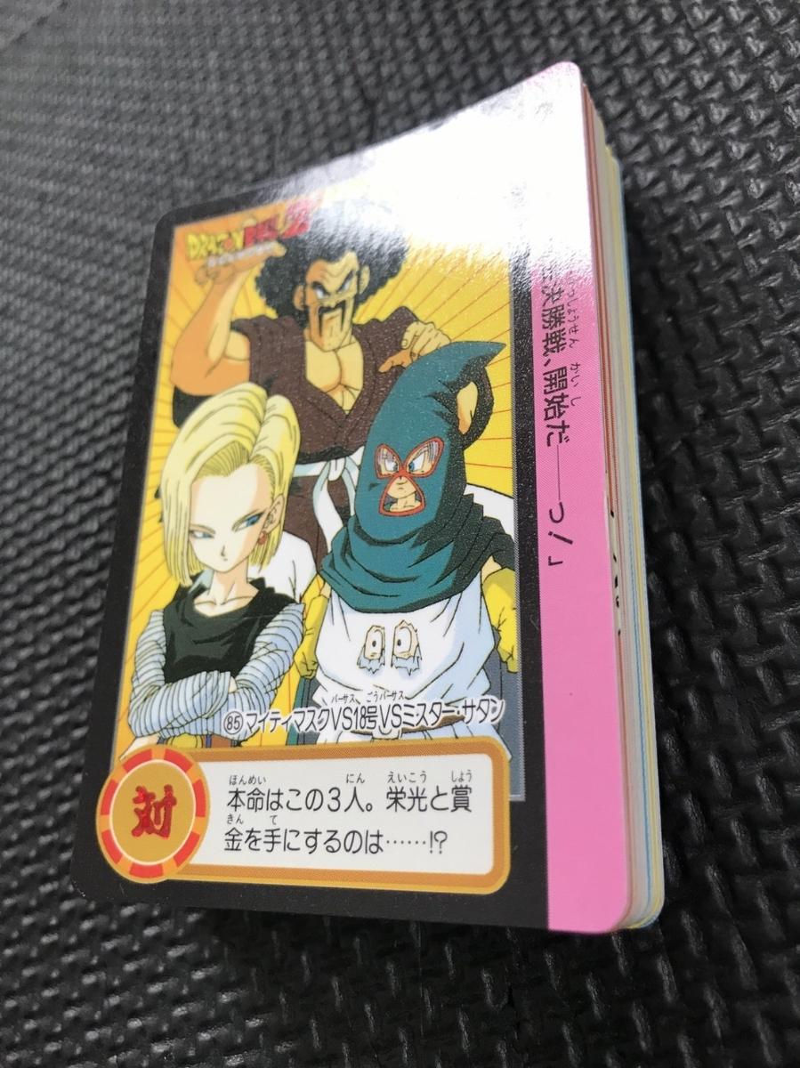 ドラゴンボール カードダス 本弾 第19弾 42種コンプリート 1994年 初版 美品_画像9