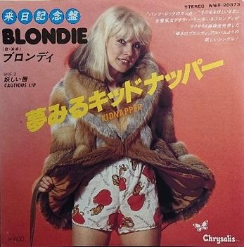 ♪ブロンディ(夢みるキッドナッパー)1977'国内東芝EMI 白レーベルEP 来日記念盤 ☆BLONDIE/KIDNAPPER