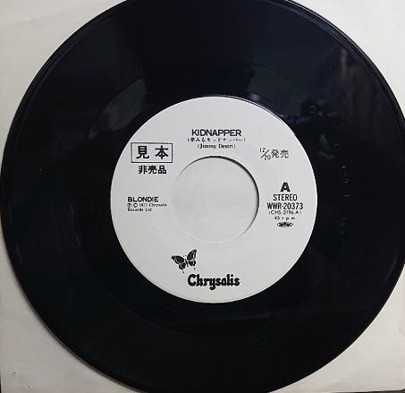 ♪ブロンディ(夢みるキッドナッパー)1977'国内東芝EMI 白レーベルEP 来日記念盤 ☆BLONDIE/KIDNAPPER_画像3