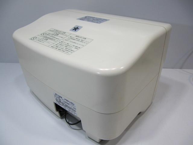 Dr.TRON ドクタートロン YK-9000 高圧 電位 治療器 局所 治療用 頭痛 肩こり 不眠 腰痛 便秘 アレルギー体質 花粉症 健康_画像7