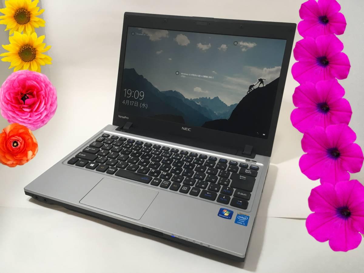 【送料無料!】NEC モバイルノートPC VK26M/C-H Office 2019!大容量メモリとSSDで動作快適!Core i5 4300M SSD:240G メモリ:8GB Win10 Pro