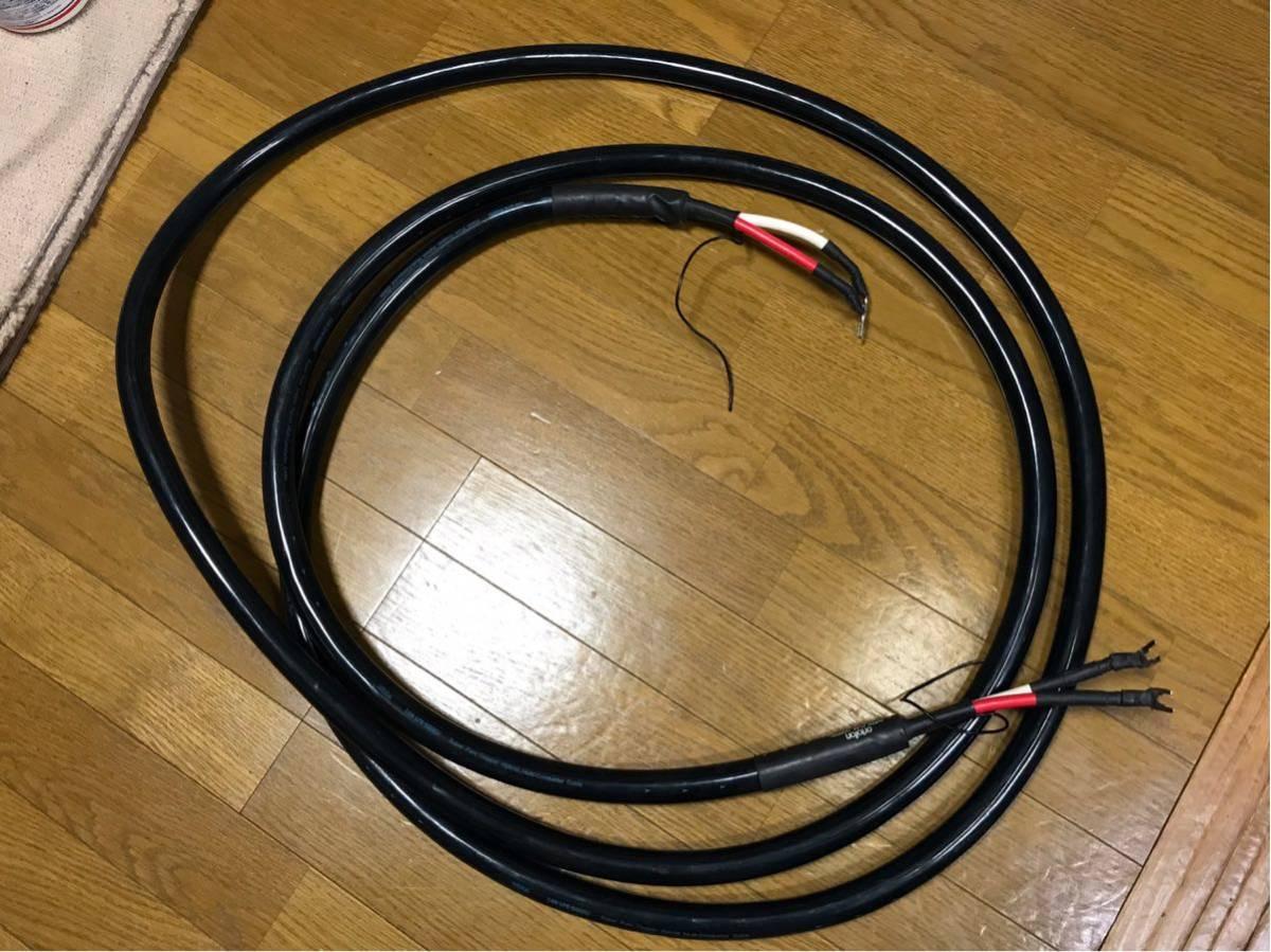 スピーカーケーブル ortofon 7.8N SPK-9000 six 4.5mペア_画像1