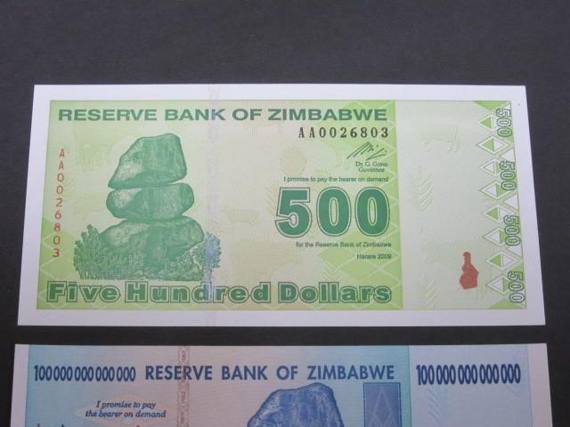 ジンバブエ ハイパーインフレ紙幣 100兆ドル+500ドル(旧500兆ドル)札 2枚セット 2009年 _画像2