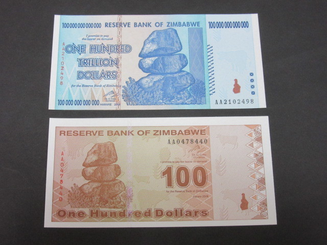 ジンバブエ ハイパーインフレ紙幣 100兆ドル+100ドル(旧100兆ドル)札 2枚セット 2009年(100兆ドル・・AA2102498,100ドル・・AA0478440)