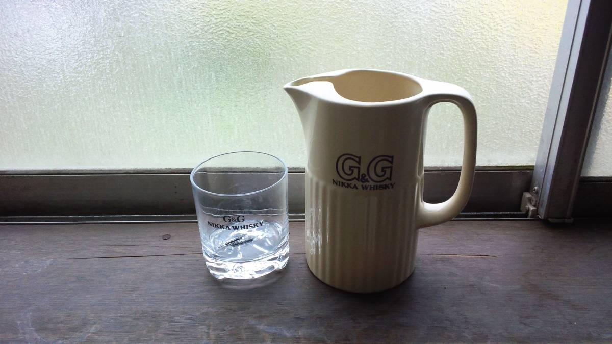 昭和レトロ ニッカウヰスキー・ニッカウイスキー G&G・水差し・ロックグラス_画像1