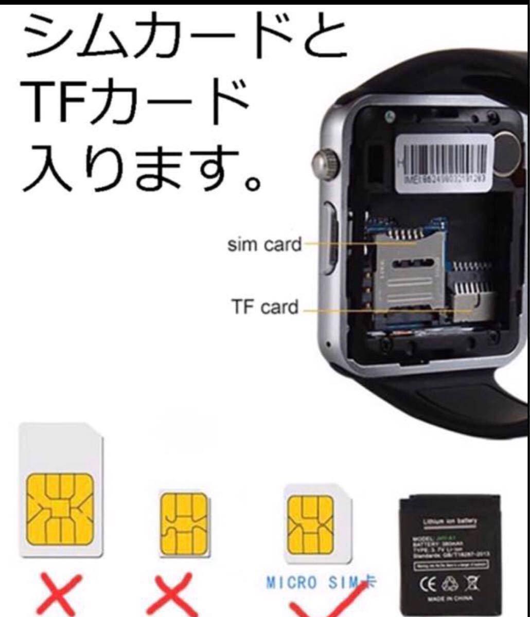 スマートウォッチ これより安いのはない!!!Apple 風_画像4