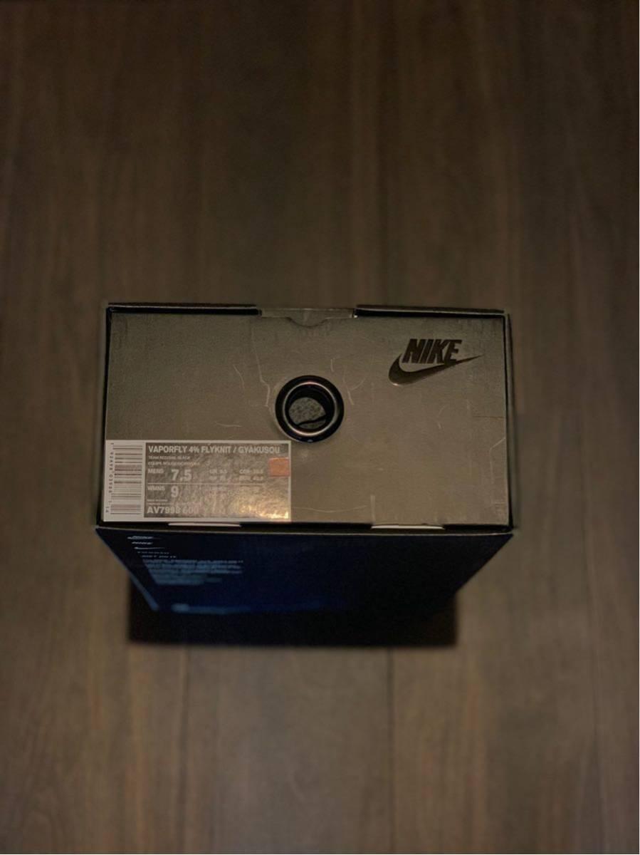 ★新品 Gyakusou vaporfly4% 日本未発売サイズ25.5cm ギャクソウ ヴェイパーフライ ナイキ Nike_画像6
