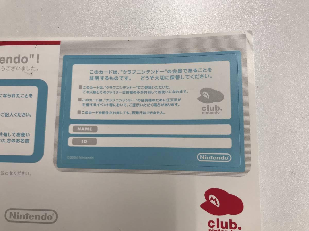 【新品】【非売品】【コレクター】クラブニンテンドー 会員カード club.nintendo 任天堂 未使用 スイッチ 3DS 2DS Wii U カード_画像2