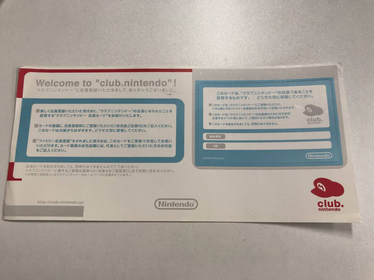 【新品】【非売品】【コレクター】クラブニンテンドー 会員カード club.nintendo 任天堂 未使用 スイッチ 3DS 2DS Wii U カード_画像1