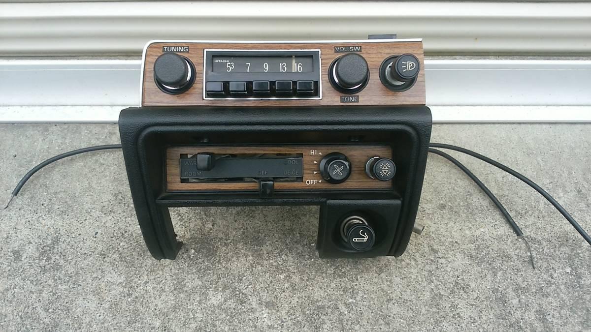 ハコスカ 後期 ラジオ ヒーターコントロール パネル 旧車