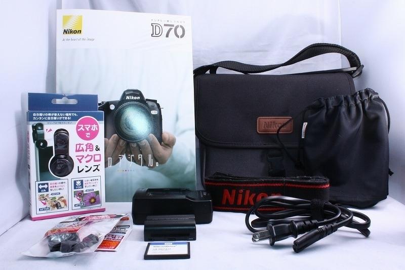 ★極上美品★☆初心者入門セット☆ Nikon ニコン D70 レンズセット / Nikon AF35-70mm / フィルター付きの綺麗なレンズです!_画像10