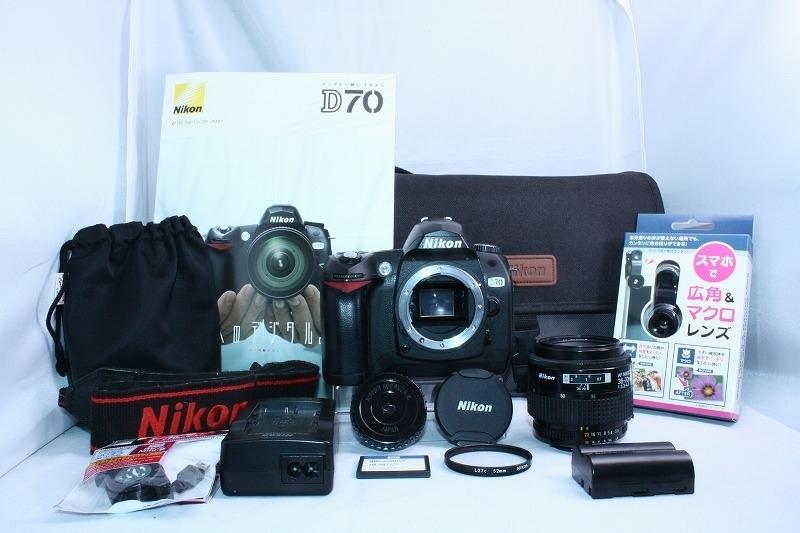 ★極上美品★☆初心者入門セット☆ Nikon ニコン D70 レンズセット / Nikon AF35-70mm / フィルター付きの綺麗なレンズです!