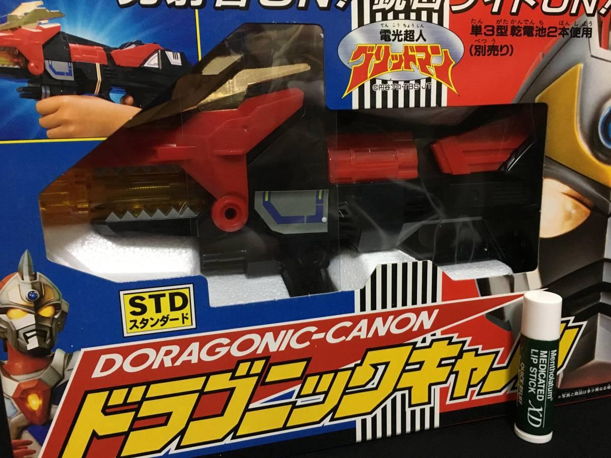 新品 タカラ 電光超人グリッドマン ドラゴニックキャノン 武器 特撮 当時もの_画像2