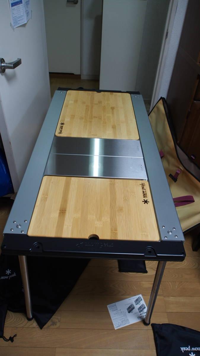 美品 スノーピーク SNOW PEAK 竹製 ステンレス天板ありのテーブルセット 収納運搬ジ
